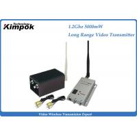 Quality DC 12V Long Range Video Transmitter And Receiver , Wireless UAV Transmitter with 5000mW for sale