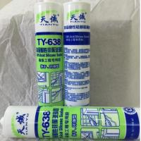 Quality Non - Toxic RTV Silicone Sealant  Weather - Resistance For Indoor Or Outdoor for sale