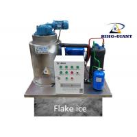 China High Efficient Commercial Flake Ice Making Machine For Seawater Industry for sale
