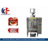 Quality KEFAI 1kg tomato paste packing machine,automatic tomato sauce filling machine,ketchup packing machine for sale