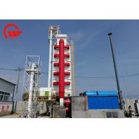Quality 800 Ton / Day Corn Dryer Machine WGH 800 Model With Imported NSK Bearings for sale