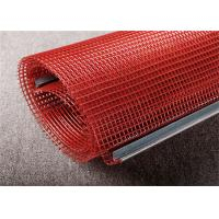 Buy cheap Standard JIS A 5015 Steel Core Polyurethane Screen with Metal Tensioned Hooks from wholesalers