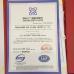Foshan shunde kaya silicone co. ltd Certifications