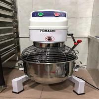 Buy cheap Floor Stand Three Speed Planetary Mixer 40 Liter Bowl with Guard Food Mixer For from wholesalers