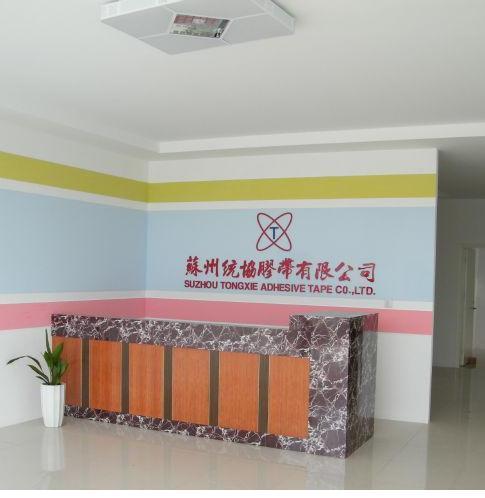 China Suzhou Tongxie Adhesive Tape Co., Ltd. logo