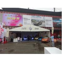 Quality Custom Made White Outdoor Outdoor Canopy Tent  A - Frame For Car Show for sale