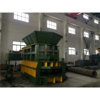 Quality CS Scrap Steel Shearing Machine With Manual Belting / Shear Cutter Machine for sale