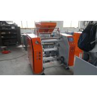 Quality Stretch Film Rewinding Machine with Automatic Paper core Loading 2.2 kw for sale