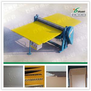 China Corrugated box wax machine/Paraffin wax coat paper box machine on sale