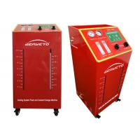 Quality 150W Cooling System Flush Machine Light Weight Fluid Oil Flushing Car Care for sale