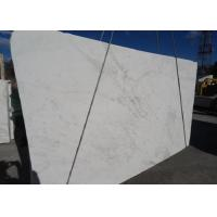 Quality Classic White Solid Natural Stone Slabs 100% Natural Marble Material for sale