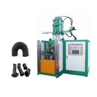 Buy cheap Free Maintenance 300 Ton Rubber Moulding Machine , Multifunctional Rubber Injection Machine from wholesalers