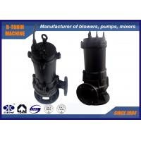 Quality 7.5KW Submersible wastewater pumps for fish pond , farm irrigation for sale