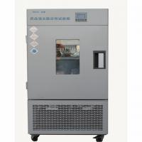 Quality Pharmaceutical Climatic Chamber, Pharmaceutical Stability Chamber Manufacturer for sale