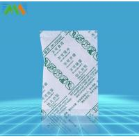 Quality Calcium Chloride Moisture Absorber for sale