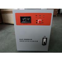 Quality Full Automatic Servo Controlled Voltage Stabilizer for sale