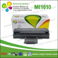 Buy New Compatible Green OPC  Toner Cartridge For LaserJet 4321 4521 2010 at wholesale prices