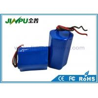 Quality 12v rechargeable 18650 battery Pack 2 Parallel Connection for Power Tool for sale