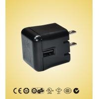 Quality 11W 0.5A - 60A 100V to 240V AC USB Smart Car Battery Charger for Set-top-box / PDA for sale