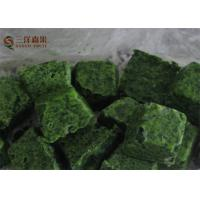 China BQF Spinach Cut Organic Frozen Spinach Without Impurities /  Preservatives on sale