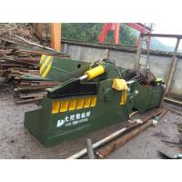 Quality Manual Operation Alligator Metal Shear High Safety With  200 Ton Shear Force for sale