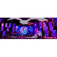 Buy Magnetic Design Stage Background LED Screen Rental P3.91 P4.81 Events Video Wall at wholesale prices