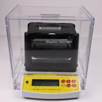 China DH-600K Non Destructive Silver Purity Testing Machine Fast And Accurate on sale