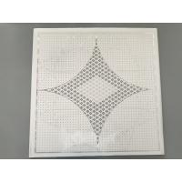 Buy Beautiful Appearance PVC Ceiling Boards Four - Pointed Star Shining Design at wholesale prices
