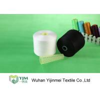 Quality Dyed / White Polyester Core Spun Yarn for sale