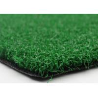 Quality Outdoor Flat Croquet Eco Friendly Artificial Grass With PE Yarn Field Green for sale