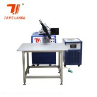 Quality 200W Advertising Laser Welding Machine , For Stainless Steel , Water Cooling for sale