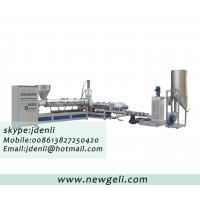 Quality pp pe extruder machine,pp pe extruding line,ldpe hdpe extruder plant,pp pe recycling plant for sale