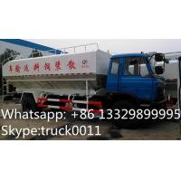 Quality dongfeng 190hp 10ton electronic/hydraulic discharging animal feed deliery truck for sale, farm-oriented fish feed truck for sale