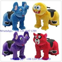 Quality Kids Game Remote Control Or Coin Operated Plush Stuffed Animal Rides Electric Toy Animal Robot For Sale for sale