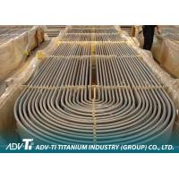 China High performance astm b861 Titanium Heat Exchanger Tube In Stock on sale