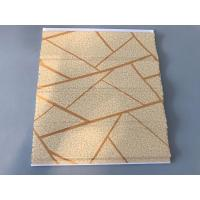 Buy Easy Maintenance Laminated Pvc Wall Panels For Drawing Room 25cm*7mm at wholesale prices