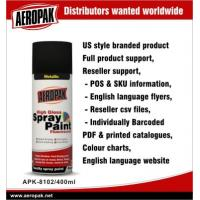 Quality Weather Resistant Acrylic Spray Paint For Metal / Wood / Glass / Plastic for sale