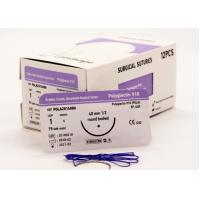 Quality Medical Disposable Absorbable Surgical POLYGLACTIN 910 PGLA Sutures With Needle for sale