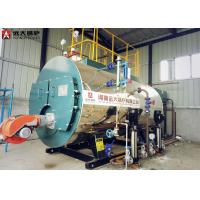Quality 95% High Efficiency WNS Natural Gas Diesel Oil Fired Hot Water Boiler 1 Mw for sale
