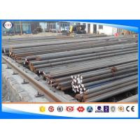Quality 1.6660/20NiCrMo13 Hot Rolled Steel Bar Quenched Steel Alloy Steel Round Bar Surface Peeled Polished for sale