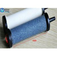 Buy High-temperature Sintering Air Stone / Fish Tank Pebbles Transport Oxygen for Fish and Seafood at wholesale prices