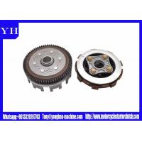 Buy cheap C100 Two Wheel Motorcycle Clutch Parts For Honda BIZ100 GRAND GN5 DREAM from wholesalers