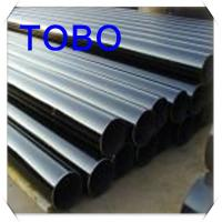 Quality Galvanized  API Carbon Steel Pipe for sale
