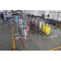 Quality Pure Water Purification And Bottling Equipment Single Layer Sugar Mixing / Melting Tank for sale