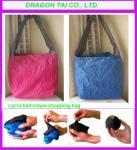 Quality Lycra ball shape shopping bag, ball shape shopping bag, lycra  bag for sale