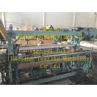 Quality towel rapier loom,Towel weaving machine,equipment for the production of terry towels loom for sale