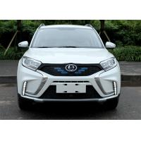 Buy cheap 350km Red Mini Electric Car , 100km/H Button Start Airbag Electric Powered Cars from wholesalers