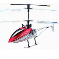 Quality 2.4G Micro 4 Channel RC Alloy Helicopter for sale