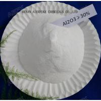 Quality Good Performance White High-purity Chemical PAC Coagulant For Water Treatment for sale