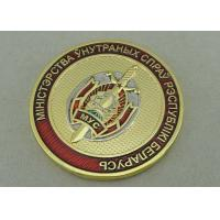 Quality Custom Military Coins Personalized Coins Transparent  Mat - Nickel for sale